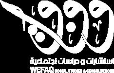 wefaq2